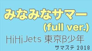 サマステ〜みなサマメドレー→ https://youtu.be/_bspzHmhfGc 更新情報・...