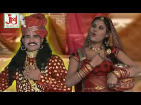 Marwadi Song   Devji Gadh Se Utari Gujari ¦ Rajasthani Dev Narayan Bhajan ¦ Ram Kumar ¦ JMDTelefilms