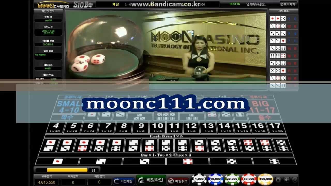 Moon Casino