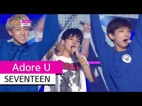 [HOT] SEVENTEEN - Adore U, 세븐틴 - 아낀다, Show Music core 20150704