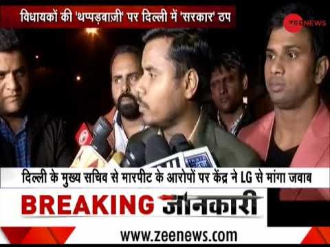 Delhi Chief Secretary attack case: Police arrests AAP MLA Prakash Jarwal