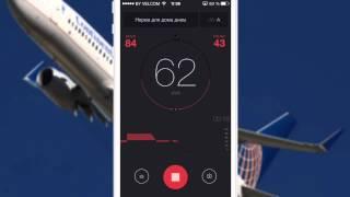 Обзор приложения «Шумомер» (iPhones.ru)
