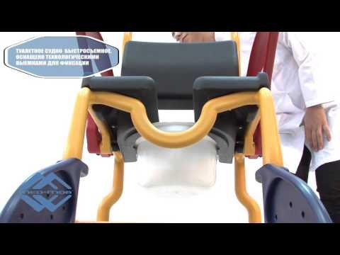 Кресло стул Аугсбург