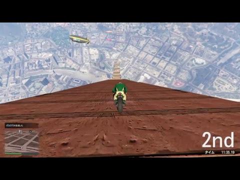 GTA5 Playlist X