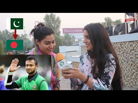 Asking 🇵🇰 Pakistanis about 🇧🇩 Bangladeshi Famous People | Pakistan on Bangladesh | NonStop Videos