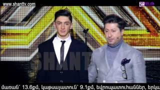 X-Factor4 Armeniа-Eryakneri yntrutyun 12.02.2017