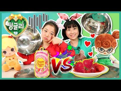 Drink VS Real Food Game Challenge ☆ Hit or Miss Mukbang ☆ TingGlees & Na haeun