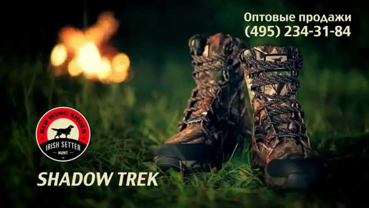0312c87b ShadowTrek Boots Irish Setter Advertising - YouTube