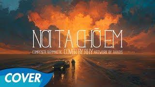 Nơi Ta Chờ Em - Cover by Rhy [Lyrics] - OST Em Chưa 18
