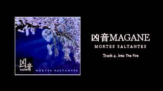 凶音MAGANE - Mortes Saltantes (1999)