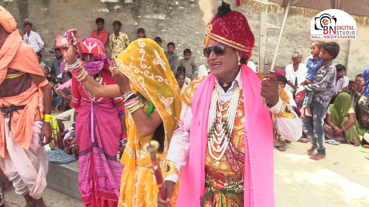 Download मेवाड़ गवरी    राजा को बचाया उस की बहिना ने    वरजु कांजरी का खेल    राजा - रानी का खेल