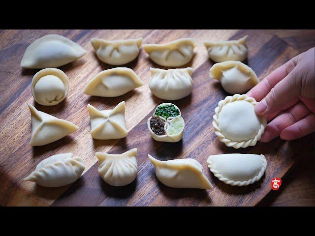 16种实用饺子包法 16 Ways to Wrap a Dumpling