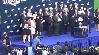 2015 香港カップ エイシンヒカリ Winning Ceremony