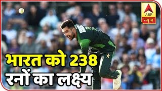 Asia Cup 2018: Opting To Bat, Pakistan Score 237 For 7 In 50 Overs   ABP News