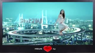Самые сексуальные модели азиатки! Реклама Korean Air