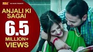 New Song 2016 | Anjali Ki Sagai | अंजलि की सगाई | Superhit Haryanvi Song | Deepak Narwana | NDJMusic