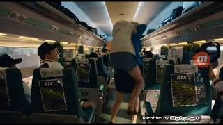 Поезд в Пусан (начало заражения)