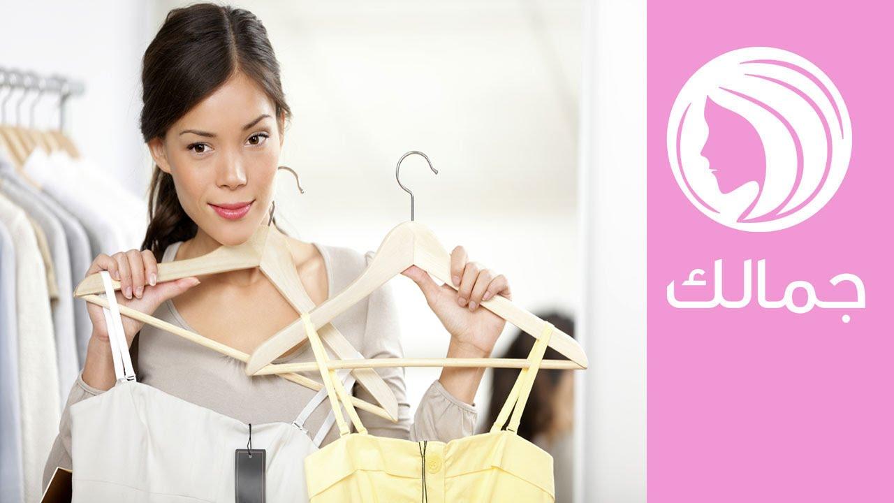 a305a9b31f4e4  نصائح لاختيار الملابس المناسبة لشكل جسمك