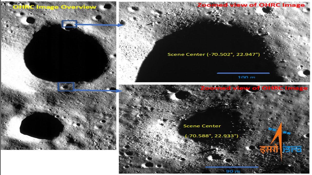 Moon - First anniversary of Chandrayaan-2 launch | ISRO
