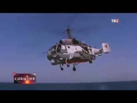 Подробности Операция возмездие Генштаб -  совместная работа с ВМС Франции в Сирии