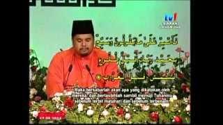 johan qari tilawah kebangsaan 2014 surah Qaf ayat 37-45