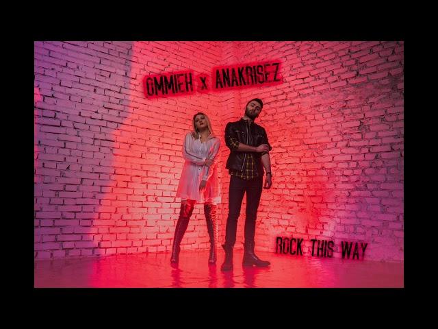 OMMIEH x ANAKRISEZ - Rock This Way (Selectia Nationala EUROVISION 2019)
