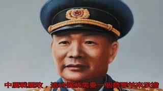 他22歲就被授予中將軍銜,一生軍銜只升了一次,1955年成大將_肖勁光