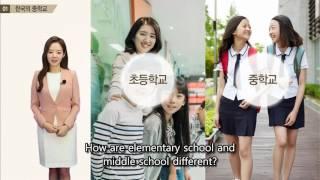 영어다문화가정 학부모를 위한 한국교육제도와 진학정보 6…