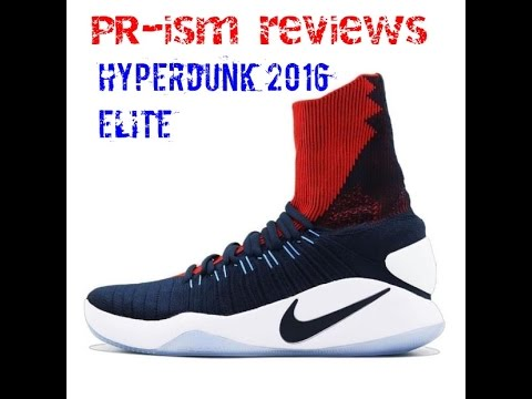 hyperdunk-2016-elite-(for-sale)-performance-review