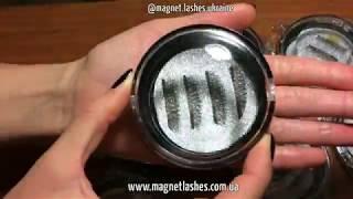 Магнитные ресницы / ресницы на магнитах - видео обзор