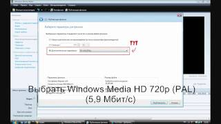 Как делать HD видео по Windows Movie Maker [HD](Как делать HD видео по Windows Movie Maker [HD], 2010-08-24T15:07:50.000Z)