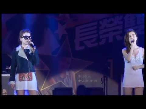 2013 長榮大學20周年校慶演唱會 《BY2~不哭了》