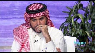 برنامج #مجموعة_انسان -حلقة 5- ريم عبد الله: أنا هلالية حتى النخاع ومعه بكل الظروف #رمضان_يجمعنا