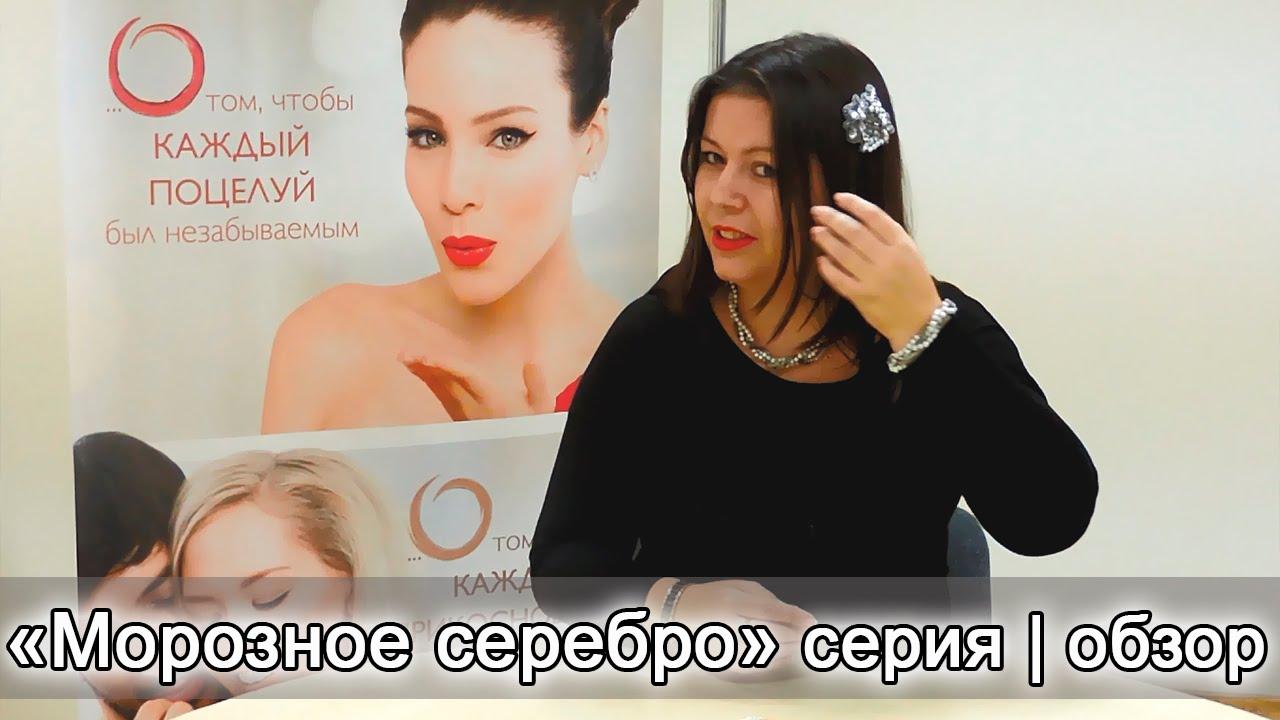 Ужасный макияж звёзд Голливуда(ФОТО ) - Красота 30