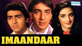 Imaandaar - Sanjay Dutt - Farha - Hindi Full Movie
