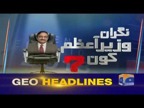 Geo Headlines - 09 AM - 22 May 2018