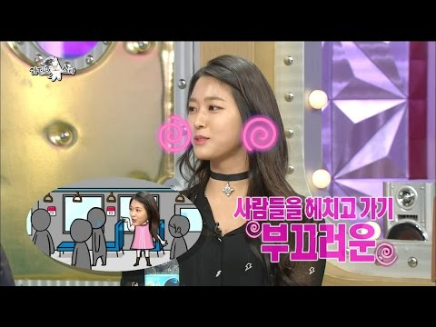 【TVPP】Seol Hyun(AOA) –  Timid Seol Hyun , 설현(AOA) - 소심 끝판왕! 존재감 없었던 데뷔 전? @Radio Star