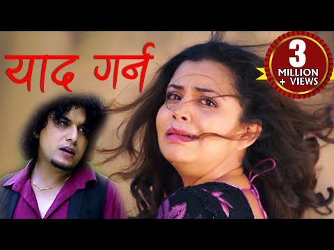 Pramod Kharel Yaad Garna Pani || Pranaya || याद गर्न पनि कोहिनकोही त चहिँदो  Official Video