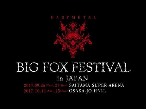 BABYMETAL-New Solo KAMIBAND/YAVA! (live at SSA Tokio 2017)