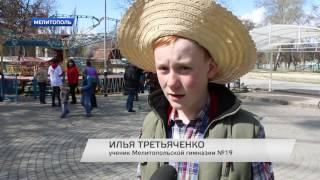 Том Сойер Fest