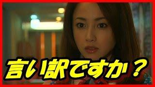 夏木マリ、バラエティー番組で沢尻エリカの過去を暴露 ホンマでっか!?TV...
