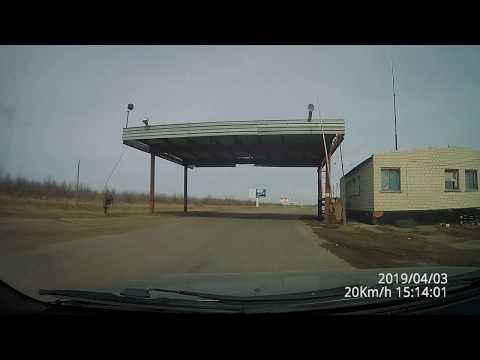 Славгород - Гальбштадт. Алтай