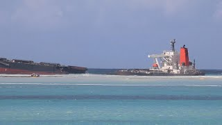 video: Mauritius arrests captain of oil tanker amid reports wreck was caused by birthday party on board