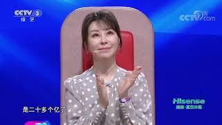 [越战越勇]反诈民警讲述防骗技巧| CCTV综艺