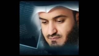 Bacaan Al-Quran dan Terjemahan (Indonesia): 001 Al-Fatihah