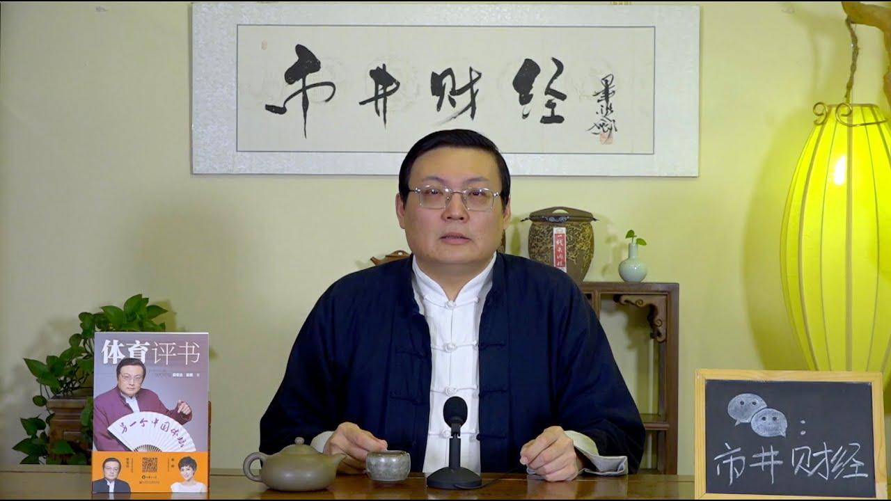 老梁说中国传统文化 京剧
