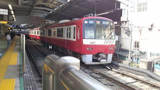 京急新1000型 品川駅発車