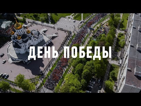9 мая 2018 в городе Реутов
