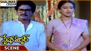 Station Master Movie || Ashwini Informs To Get Job & Status || Rajasekhar, Ashwini || Shalimarcinema