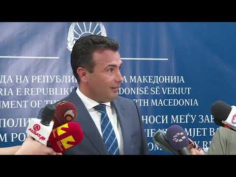 """Заев: Неколку криминалци, еден суетен новинар и еден """"педер"""" нема да ја турнат Владата boki 13: merkel buktatta meg gruevszkit, salvini buktatja meg zaevet? BOKI 13: Merkel buktatta meg Gruevszkit, Salvini buktatja meg Zaevet? hqdefault"""